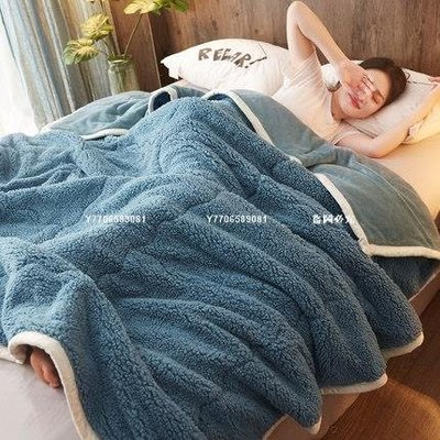 【獨家新品】加厚三層毛毯珊瑚絨毯子雙面絨薄被子蓋毯法蘭絨冬季雙層午睡毯