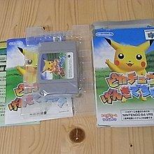 【小蕙生活館】N64日版卡帶 ~ 哈囉!皮卡丘 (盒裝)