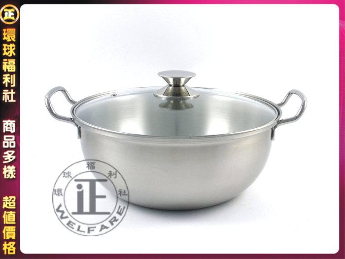 環球ⓐ廚房鍋具☞Dashiang316雙耳火鍋(30CM) 316不鏽鋼鍋 火鍋 鍋子 雙耳鍋 湯鍋 不銹鋼鍋 台灣製造