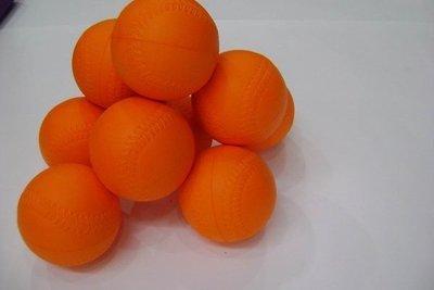 *橙色*教育部比賽指定用 樂樂棒球 單顆特價50元(另有賣場可加購球棒及打擊座)