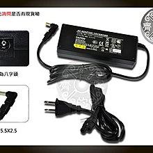 小齊的家 原廠 等級ASUS ACER 通用 筆記型電腦 19V 4.74A 90W 變壓器(充電器)5.5*2.5mm