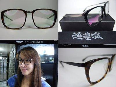 【信義計劃眼鏡】渡邊徹 日本 金屬鼻樑復古框 膠框 超越 Moscot Tart Arnel Dita REIZ
