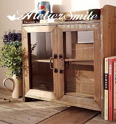 [ Atelier Smile ] 鄉村雜貨 ZAKKA 復古作舊 大型玻璃雙開門木櫃 文件收納櫃 (現+預)