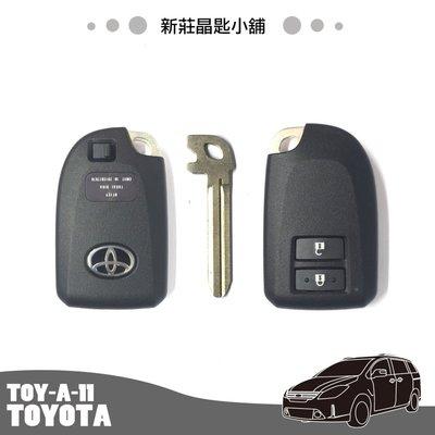 新莊晶匙小舖 豐田TOYOTA YARIS VIOS感應式智能鑰匙 晶片鑰匙 免鑰匙啟動