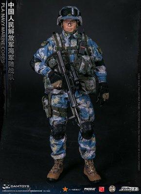 【精選】DAMTOYS DAM 78068 1/6 海軍陸戰隊 PLA NAVY MARINE CORPS 現貨【哆啦小鋪】