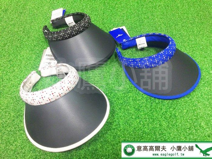 [小鷹小舖] Mizuno Golf Women Visor 52MW9222 美津濃 高爾夫 女仕 運動空心帽 中空帽