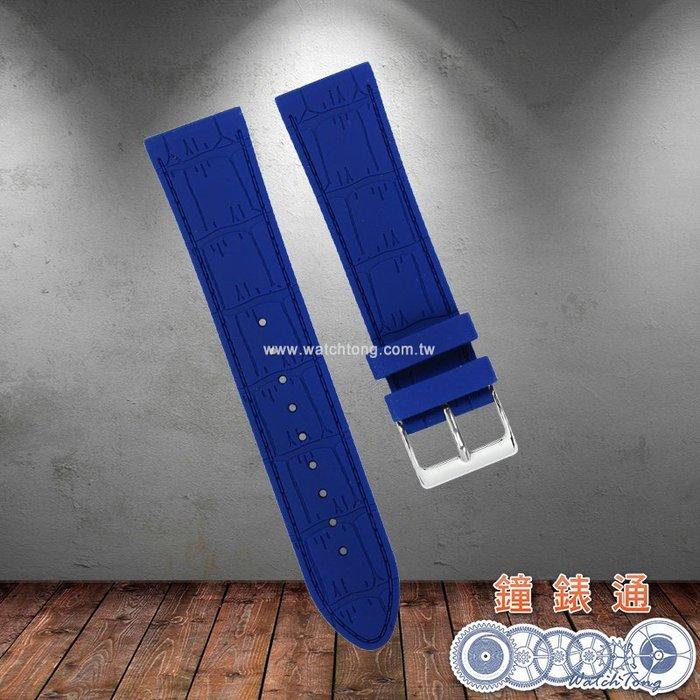 【鐘錶通】鱷魚格紋系列 - 矽膠錶帶 22mm / 深藍 220062XO ├ 沛納海代用帶/Panerai/ORIS┤