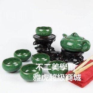 【格倫雅】^茶具套裝  冰裂釉茶具 紫砂茶具 冰裂釉茶具套裝 茶盤17676[g-l-y51