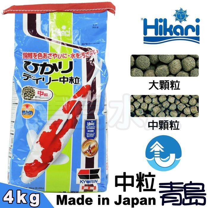 BS。。。青島水族。。。38378日本Hikari高夠力-----錦鯉經濟飼料==4kg(中顆粒)M