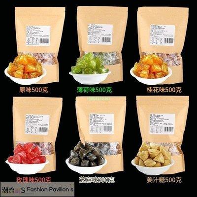 (72H寄出)蘇州特産新大名松仁粽子糖三角松子糖薄荷桂花500g散裝混合多口味