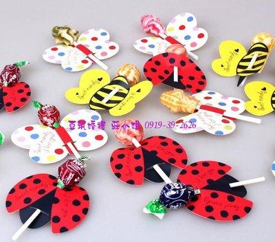 亞筑婚禮~棒棒糖+可愛小動物棒棒糖裝飾紙卡=$8 棒棒更有造型:有甲蟲,蝴蝶.蜜蜂款~基隆自取