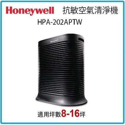 Honeywell 抗敏空氣清淨機 Console 202(黑)/HPA-202APTW