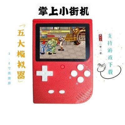 遊戲機紅色神奇寶貝寵物小精靈gba掌機任天堂口袋妖怪psp掌上游戲