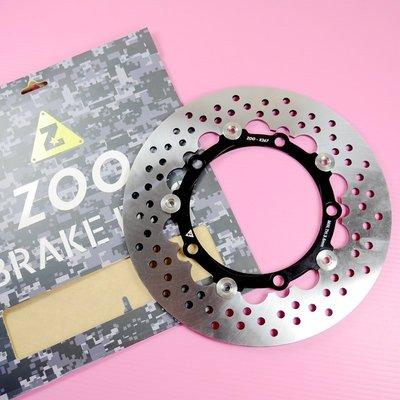 蘋果 ZOO 碟盤 浮動碟 圓碟 白鐵 浮動碟盤 煞車碟盤 267mm XMAX 300 X-MAX 300 X妹