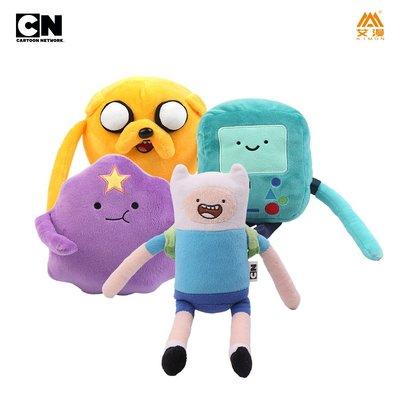 思思艾漫正版 探險活寶Adventure Time毛絨小公仔玩偶【】