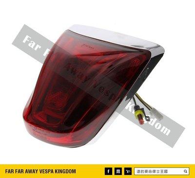 遠的要命偉士王國 Vespa PIAGGIO Sprint 衝刺 專用 原廠 尾燈 煞車燈 後燈 LED