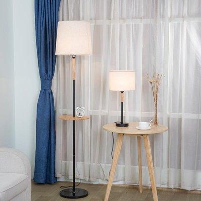 【德興生活館】北歐美式布罩創意設計現代大氣臥室客廳書房臺燈實木簡約落地燈 限時促銷