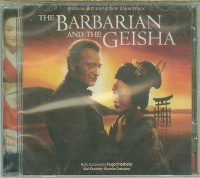 """""""蠻夷與藝妓(Barbarian and the Geisha)""""- Hugo Friedhofer(13),全新"""