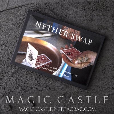 WULI西子的店--紙牌魔術道具NETHER SWAP圖形記號瞬間彈射 效果震撼 I24#魔術