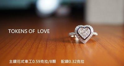 三重鈿合珠寶2020年新款式鑽石戒指