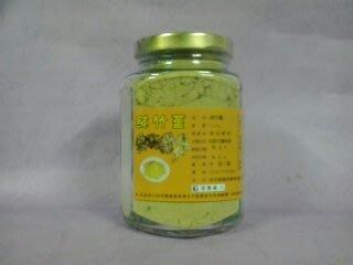 木菇園產自南投國姓鄉無汙染無農藥以自然農法栽種的原始點專用竹子薑製成的竹薑粉