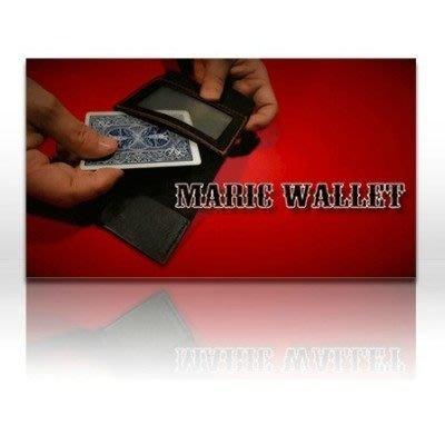【意凡魔術小舖】The Maric Wallet--馬里奇皮夾錢包(消失變化錢包)