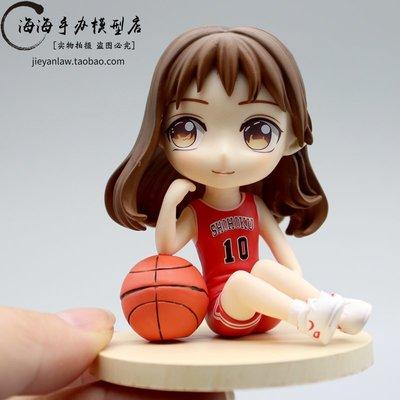 手辦 灌籃高手 Q版 赤木晴子 坐姿 籃球 手辦 車載 機箱 模型 擺件公仔 正能量