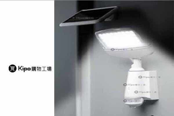 KIPO-LED太陽能紅外線感應燈,太陽能壁燈,NDI005002A