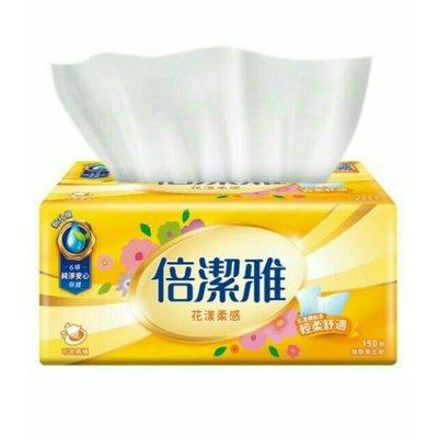 【現貨宅免運】倍潔雅花漾柔感抽取式衛生紙(150抽70包/箱)