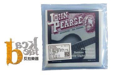 [反拍樂器] John Pearse 美製民謠吉他弦 磷青銅 550SL (11-50)