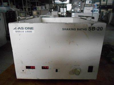 AS one shaking BathS SB-20 震蕩水槽 震搖水槽