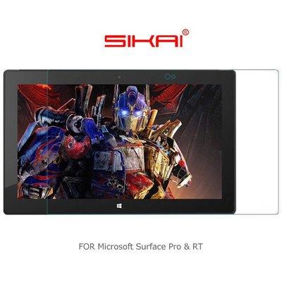 --庫米--SIKAI Microsoft Surface Pro&RT 防爆鋼化玻璃貼 9H硬度