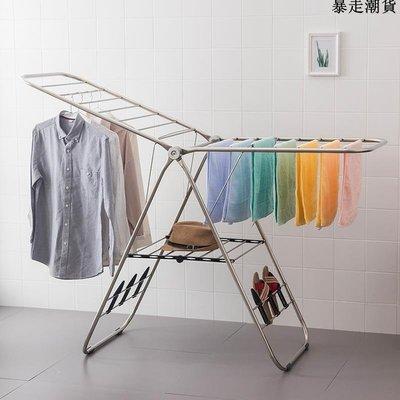 精選 多功能型不銹鋼晾衣架落地折疊室內家用移動翼型涼衣架陽臺曬衣架