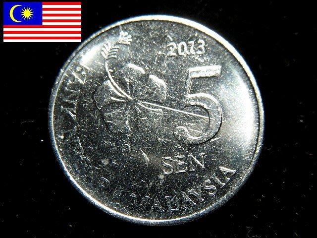 【 金王記拍寶網 】T1833  馬來西亞  錢幣一枚 (((保證真品)))