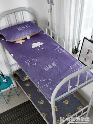 夏季大學生宿舍冰絲涼席 0.9米單人床卡通寢室摺疊空調軟席子1.2m  NMSxbd免運