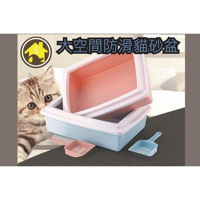 【黃金屋】防滑貓砂盆 貓砂盆 貓廁所 貓便盆 貓砂 貓跳台 貓抓屋 貓籠