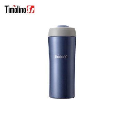 Timolino 隨身杯200ml  (不鏽鋼保溫杯) 寶格藍【奶油獅專賣店】