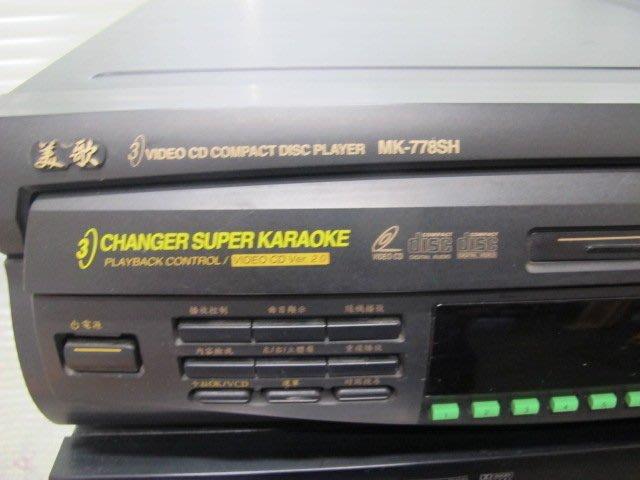 二手舖 NO.1400 美歌多媒體卡拉OK播放器 影音光碟機
