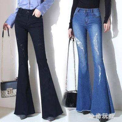 中大尺碼 牛仔喇叭褲2018新款大碼時尚破洞長褲顯瘦毛邊大喇叭闊腿褲 ys7185
