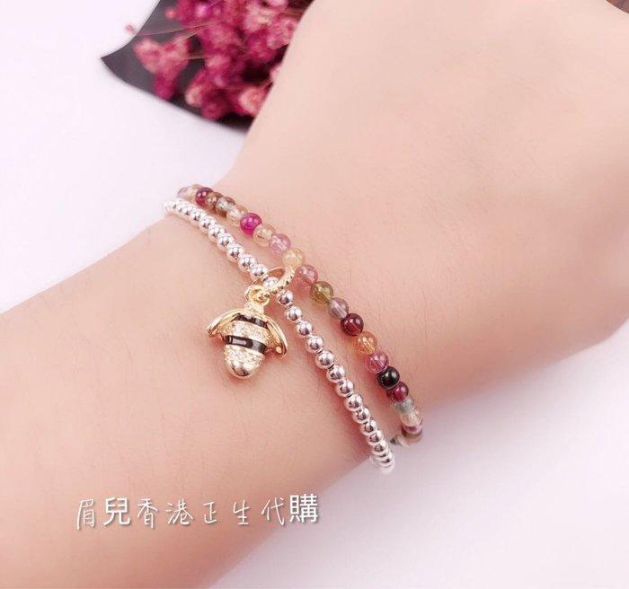 香港正生純銀 925純銀 蜜蜂光珠璧璽手鍊 晶石手鍊 銀珠 純銀手鍊 雙圈手鍊