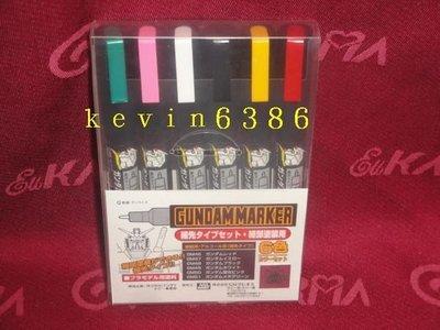 東京都-非00鋼彈.支架-鋼彈專用-細部塗裝用麥克筆組(1組6色)GMS-110現貨