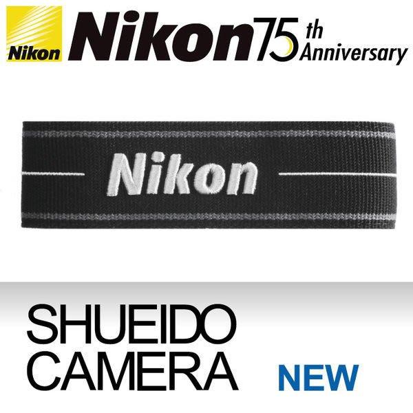 現貨NIKON Wide Strap 7054 原廠寬版相機背帶 原廠背帶 For D5 D810 D800 D500