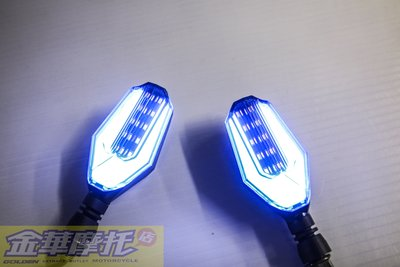 金華摩托店  LED 方向燈 / 定位燈 K9  輕檔車 重機 SMAX FORCE BWS 雷霆S 野狼 KTR 雲豹