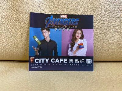7-11 統一超商 City Cafe 01款 MARVEL AVENGERS 漫威安全帽 集點卡 空白 190606