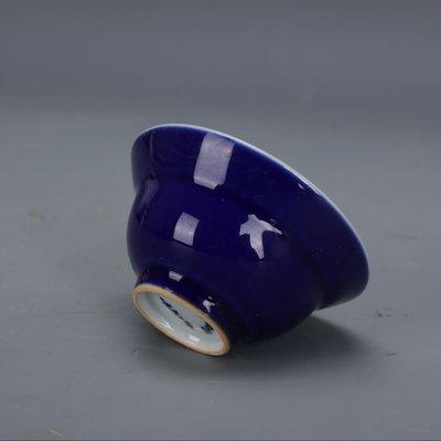 ㊣姥姥的寶藏㊣ 寶石藍單色釉折腰杯功夫茶杯上海博物館款古瓷器文革廠貨古玩收藏