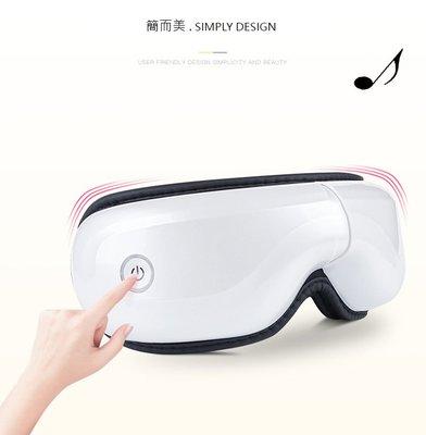 IB 奇點生活 + Eye Care 智能溫感氣壓眼部按摩儀器 (內置藍芽喇叭)