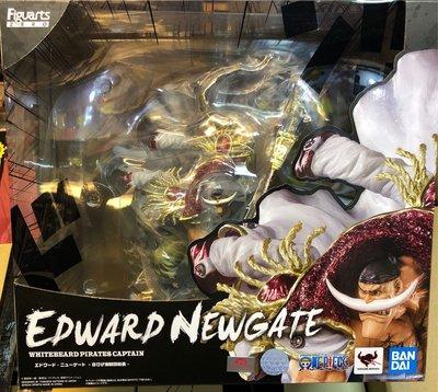Bandai One Piece Figuarts Zero Whitebeard Pirates Captain Edward Newgate 白鬍子 船長
