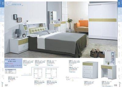 ※尊爵床墊 各款家具批發※038-1康特3.5尺白色單人床頭箱 全省免運 可在享優惠價