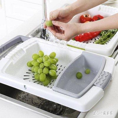 多功能可伸縮分合式水槽瀝水切菜板家用塑料可拆水果切板 qz3798【甜心小妮童裝】