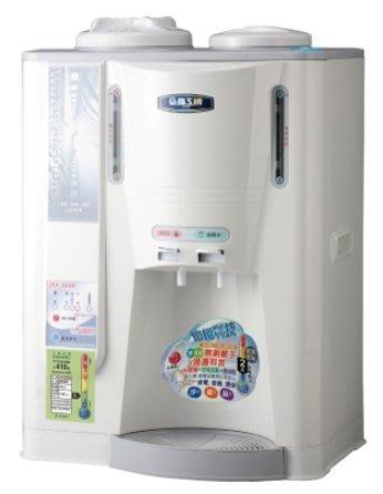【免運費】晶工牌溫熱全自動開飲機 JD-3600